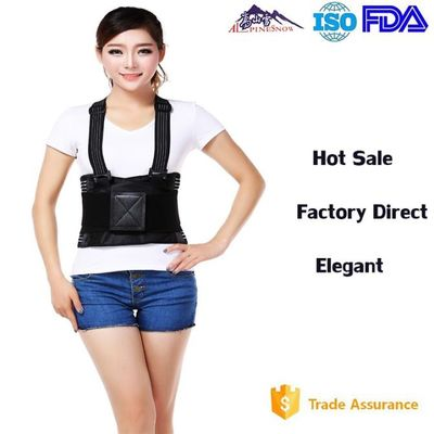 China Customized Size Lumbar Support Brace / Waist Protection Belt With Suspenders supplier