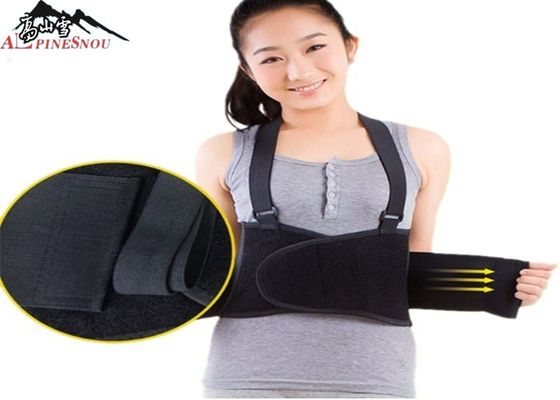 China Black Breathable Sport  Adjustable Relief Waist Pressure Pain Lumbar Waist Back Support Belt supplier