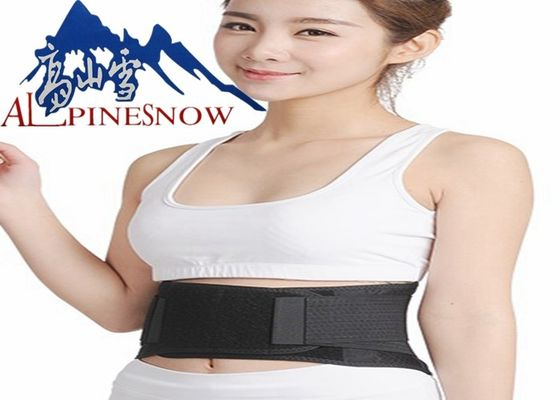 China Black Magnetic Massage Belt Back Support Belt Medical Belly Waist Shaper supplier