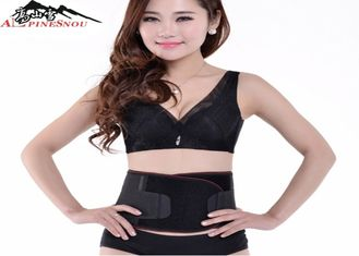 China Professional Waist Support Belt Back Pain Relief Ladies Waist Slim Belt After Delivery supplier