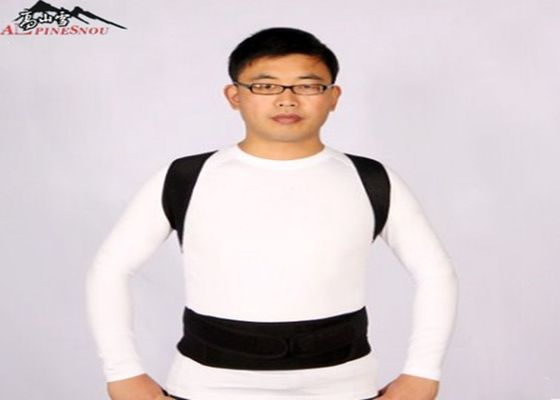 New Adjustable Lower Back Belt Brace Waist Pain Relief Belt Elastic Lumbar Support