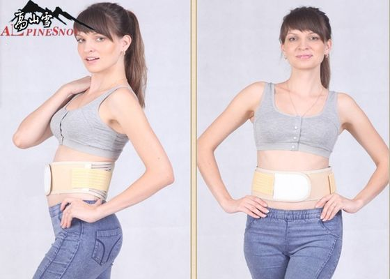 2018 Self Heating Infrared Fitness Equipment Back Brace / Waist Support Belt / Lumbar Support