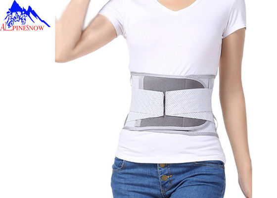 Silicone Cloth Non-slip Gray Waist Support Back Belt Suitable For All Sizes